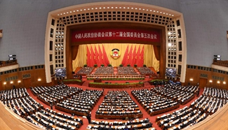 4th plenary meeting of 5th session of 12th CPPCC National Committee held