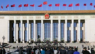 3rd plenary meeting of 5th session of 12th NPC opens