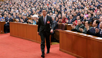 Leung Chun-ying elected vice chairman of CPPCC National Committee