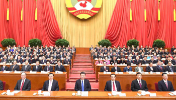 Chinese leaders attend closing meeting of CPPCC annual session