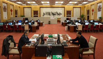 NPC session receives 514 motions, 8,360 suggestions