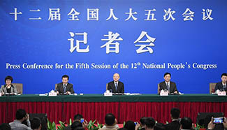 Press conference on quality improvement held in Beijing
