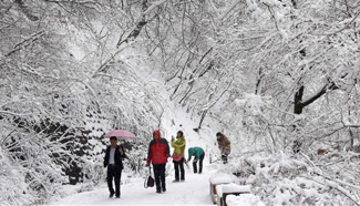 Snow scenery at Kongtong Mountain in NW China's Gansu
