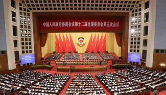China's top political advisory body begins closing meeting of annual session