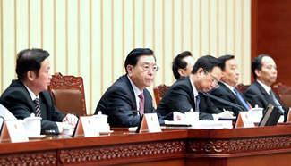 Zhang Dejiang presides over 3rd meeting of presidium in Beijing