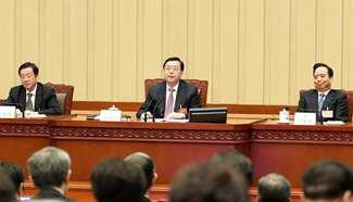 Zhang Dejiang presides over 4th meeting of presidium in Beijing