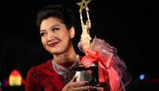 Myanmar Academy Awarding ceremony held in Yangon