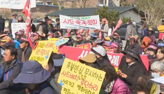 Protesters rally against THAAD in Seongju, South Korea
