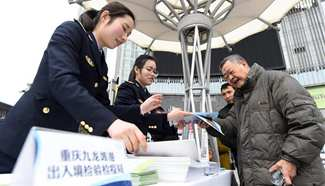 Activities held across China to mark Int'l Consumer Rights Day