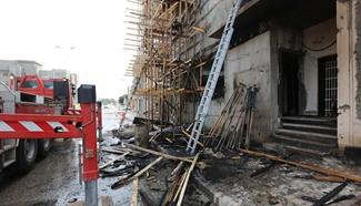 Violent clashes erupt between rival militias in Tripoli, Libya