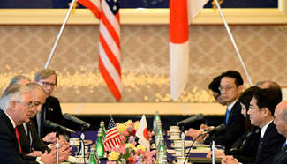 Japanese FM meets with U.S. Secretary of State in Tokyo