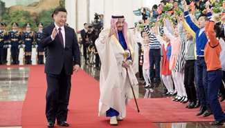 President Xi meets with Saudi king in Beijing