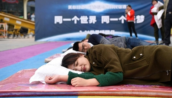 Healthy activity held to greet World Sleep Day in SW China's Chongqing