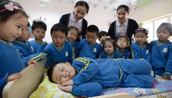 World Sleep Day marked at kindergartens across China