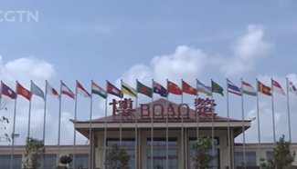 Boao Forum: From regional integration to globalization