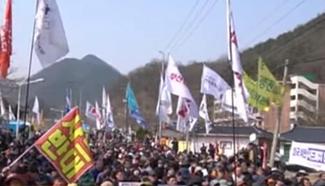 South Koreans protest THAAD again after Tillerson visit