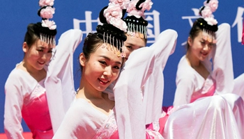 Dancers perform to celebrate 45th anniv. of Sino-Mexican relations
