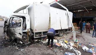 At least 15 killed in car bomb attack in Iraq's Baghdad