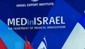 China and Israel's cooperation in high-tech medicine