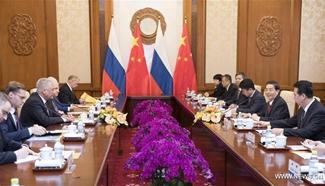 Guo Shengkun meets Russian Interior Minister in Beijing
