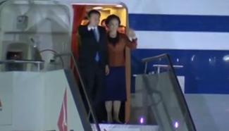 Chinese Premier Li Keqiang arrives in Canberra for Australia visit
