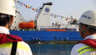 China's deep-sea submersible mother ship returns to Sanya