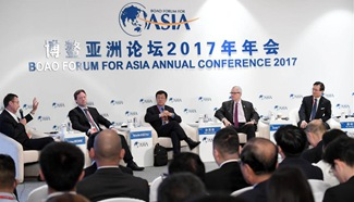 "Session of ""Has the Commodities Market Bottomed Out ?"" held at BFA"