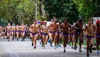 Runners participate in Daredevil Run in Johannesburg, S. Africa