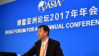 Press conference of BFA Annual Conference held in S China