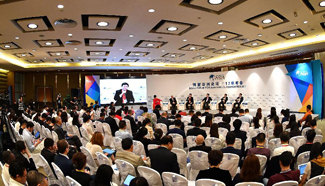 """Delegates attend session of """"the Future of Education"""" in BFA Annual Conference"""