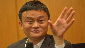 Globalization should be made more inclusive: Alibaba's Jack Ma