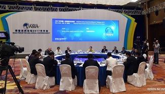 """Session of """"ASEAN-China Governors/Mayors Dialogue"""" held at BFA"""