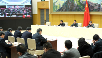 Meeting on hazardous chemical management held in Beijing