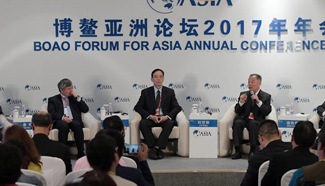 New land reform session held at Boao Forum