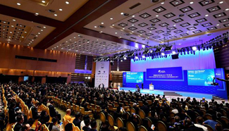 Boao Forum for Asia Annual Conference 2017 opens in south China