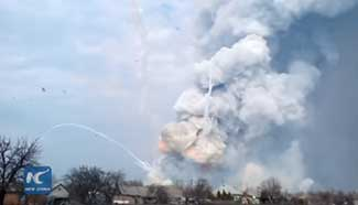 Ukraine's largest ammunition depot on fire