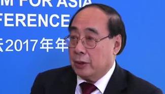 Boao Forum: Top UN official talks Asian integration