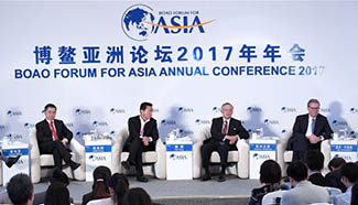 Session on global economy held at BFA