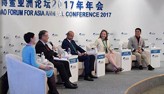 """Session of """"Healthcare Reform: Cracking the Hard Nuts"""" held at BFA"""