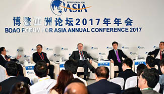"""Session of """"Looking at the Economy from the Supply Side"""" held at BFA"""
