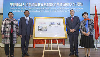 Reception marking 45th anniv. of China-Madagascar ties held in Beijing