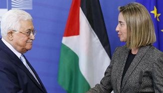 Palestinian president attends joint press conference in Brussels, Belgium