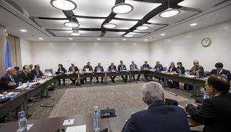 Meeting of Syria peace talks held in Geneva