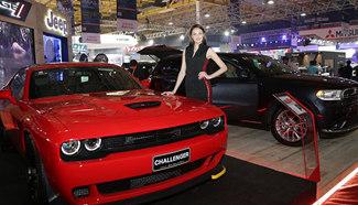 Manila Int'l Auto Show kicks off