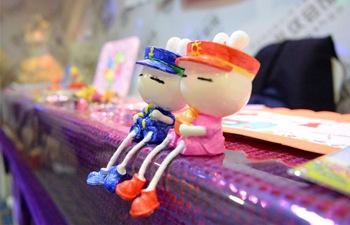 Activities held around China to mark World Autism Awareness Day