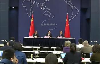 Xi-Trump meeting: Beijing eyes in-depth exchanges of views