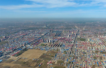 China to create Xiongan New Area in Hebei