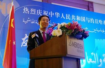 China, Jordan mark 40th anniversary of diplomatic ties