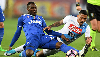 Juventus tie with Napoli 1-1 at Italian Serie A soccer match