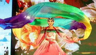 China's Sichuan food week launched in Kathmandu